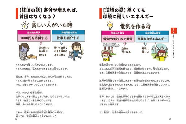 える 読み 付 の 「控」という漢字の意味・成り立ち・読み方・画数・部首を学習