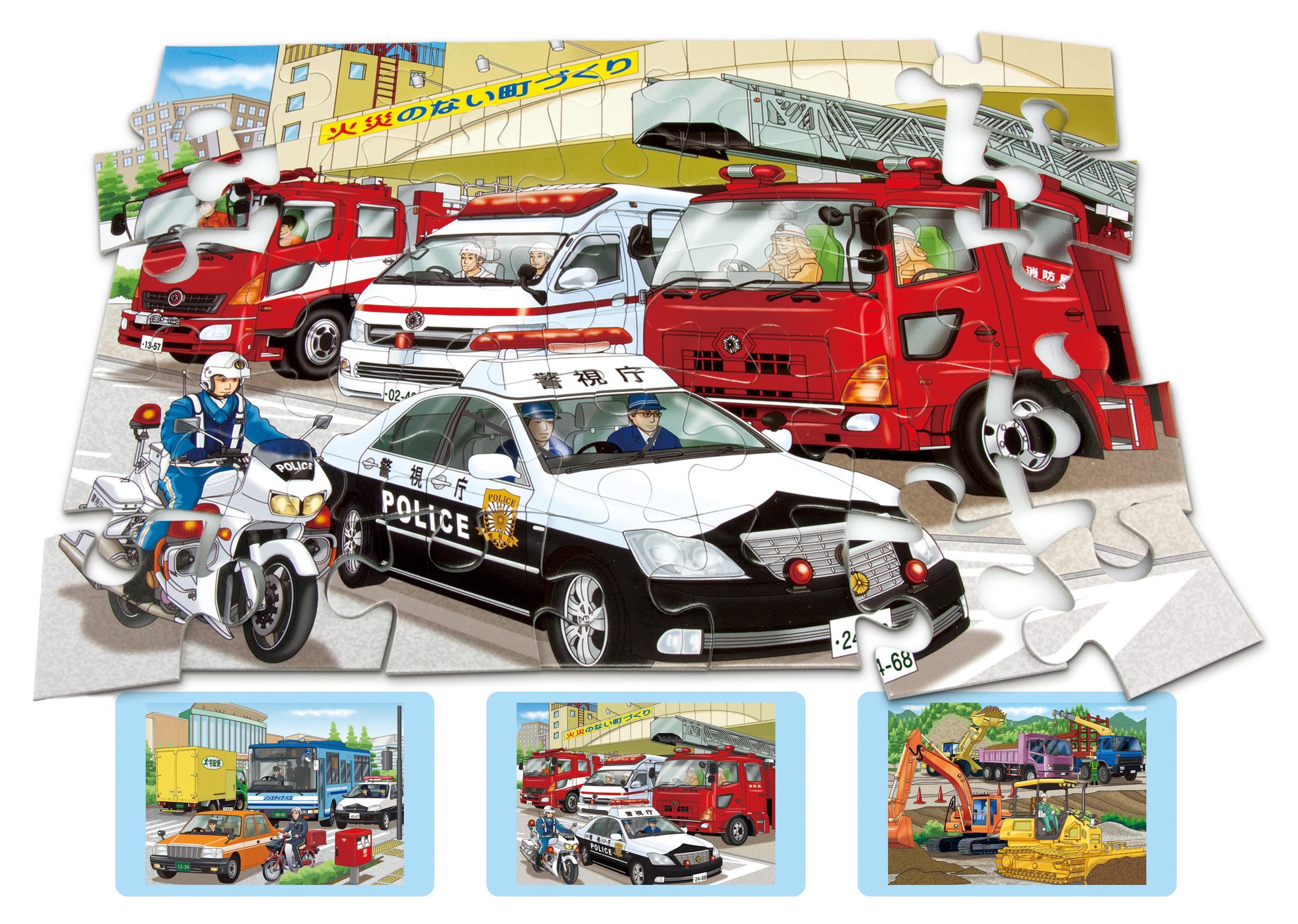 くもんのジグソーパズル STEP3 すごいぞ はたらく車 | くもん出版