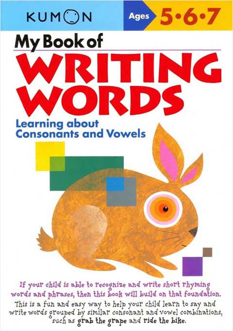 my book of writing words くもん出版