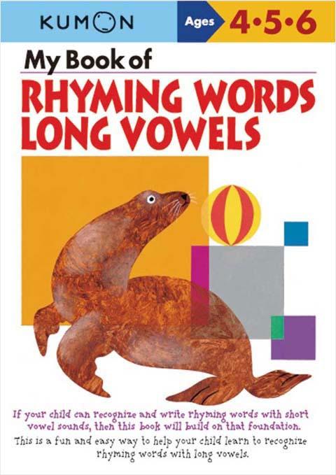 my book of rhyming words long vowels くもん出版