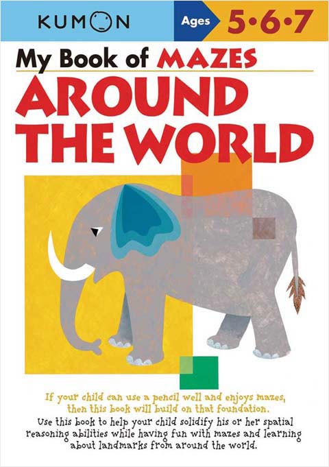 my book of mazes around the world くもん出版